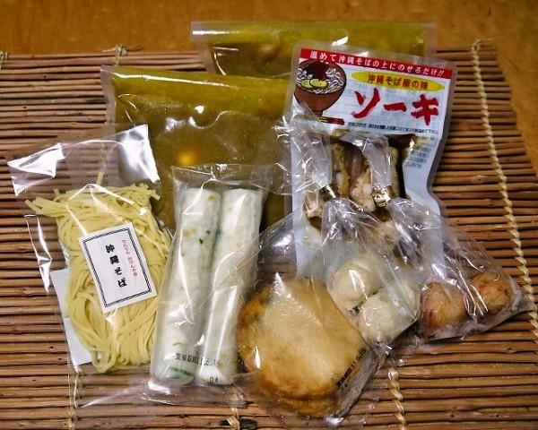 琉球カレー鍋