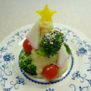 かまぼこのポテトサラダツリー(小)
