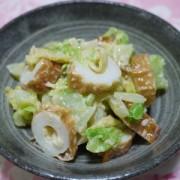 ちくわとキャベツの味噌風味サラダ
