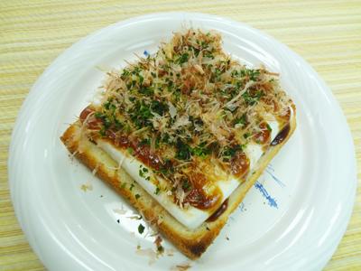 No.25003(料理25-005) 完成はんぺんのお好みトースト