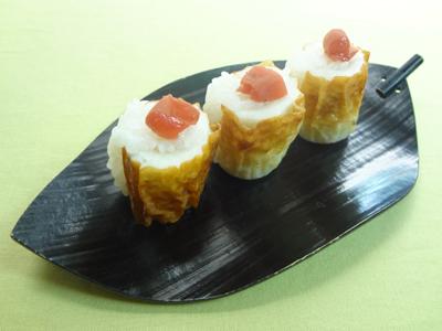 No.25010(料理25-015) ちくわの一口寿司(梅干し)完成
