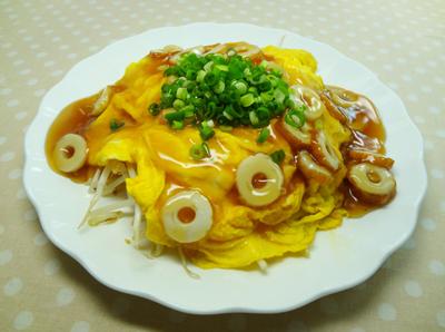 No.25031(料理25-040)ちくわともやしの卵あんかけ完成