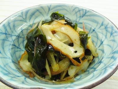 No.25077(料理25-093) 完成